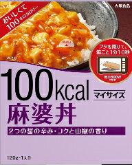 【訳あり】 賞味期限:2019年2月1日 大塚食品 マイサイズ 麻婆丼 (120g)