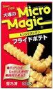 大塚食品 マイクロマジックフライドポテト (90g)×60個...