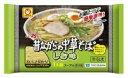 マルちゃん 昔ながらの中華そば しお味 (125g)×70個 チルド食品 しおラーメン