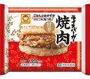 全品ポイント3倍〜♪[M] マルちゃん ライスバーガー 焼肉 (120g)×60個 冷凍食品 レンジ調理