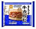 全品ポイント3倍〜♪[M] マルちゃん ライスバーガー 牛カルビ (120g)×60個 冷凍食品 レンジ調理