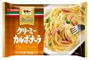 マ・マー 金のスペシャリテ クリーミーカルボナーラ (320g)×24袋 冷凍食品 レンジ調理 【M】パスタ スパゲッティ スパゲティ
