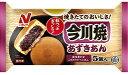 ニチレイ 今川焼 あずきあん (5個入)...