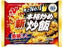 ニチレイ 本格炒め炒飯 (450g)×24袋 冷凍食品 レンジ調理 チャーハン 炒飯 ピラフ 【M】