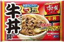 すき家 牛丼の具 (3人前)×30袋 冷凍食品 レンジ調理 ...