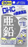 DHC ���� 20��ʬ(20γ��)�����ץ���ȡ�DHC�η���