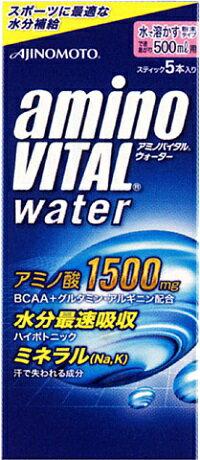アミノバイタル ウォーター 粉末 500mL用 (4.7g×5本入) 【A】 アミノ酸補給 スポーツドリンク