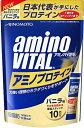アミノバイタル アミノプロテイン バニラ味 (4.4g×10本入) 【A】 顆粒スティック ホエイプロテイン配合 サプリメント