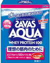 店内全品ポイント10倍〜SAVAS ザバス アクア ホエイプロテイン100 アセロラ風味 (14g×6袋) 水でスッキリ飲めるクエン酸入り 【A】