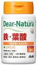 【A】アサヒフード ディアナチュラ(Dear-Natura) 鉄葉酸 30日分(30粒) 栄養機能食品 不足が気になる女性へ
