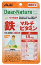 【A】アサヒフード ディアナチュラスタイル(Dear-Natura) 鉄×マルチビタミン 60日分(60粒) 栄養機能食品 活力ある毎日をサポート!