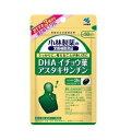 [A] 小林製薬 DHA イチョウ葉 アスタキサンチン (90粒) 栄養補助食品