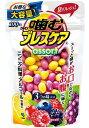 【A】 小林製薬 噛むブレスケア レモン・ベリー・グレープ (100粒) 清涼食品 グミ