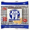 ヘルシークラブ 骨にカルシウム ウエハース (18枚入) 栄養機能食品 【A】
