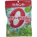 全品ポイント2倍〜♪【A】ラカント カロリーゼロ飴 シュガーレス ハーブミント味(48g) カロリーコントロール メタボ対策