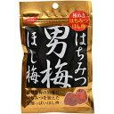 【MA】 ノーベル製菓 はちみつ男梅 ほし梅 (20g) 梅 梅干し 菓子