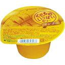 【訳あり】 賞味期限:2019年1月2日 ブルボン くだものいっぱいゼリー マンゴー (160g) マンゴーが入ったのお手ごろデザート