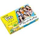 【訳あり】 ロッテ Fit's フィッツ レモネード&ソーダ (12枚) ガム