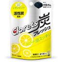 【訳あり】 モンデリーズ クロレッツ 炭フレッシュ レモンミント パウチ (9粒) ガム