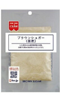 【訳あり】 賞味期限:2018年11月2日 共立食品 ブラウンシュガー(国産) (60g)