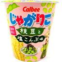 【訳あり】 賞味期限:2019年7月17日 カルビー じゃがりこ 枝豆と塩こんぶ味 (52g) スナック菓子