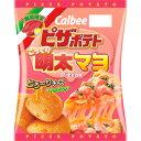 【訳あり】 賞味期限:2019年7月12日 ピザポテト こっくり明太マヨ Pizza味 (60g) スナック菓子