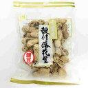 【訳あり】 賞味期限:2020年9月16日 川越屋 千葉産 殻付落花生 (75g) 豆菓子