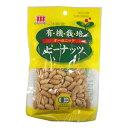 【訳あり】 賞味期限:2020年9月17日 川越屋 有機栽培 ピーナッツ (110g) おつまみ