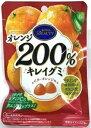 賞味期限:2019年8月25日 三菱食品 ロイヤルビューティオレンジ200% キレイグミ (45g)