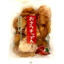 【訳あり】 賞味期限:2020年12月18日 旬菓吉宗庵 おさつチップス (95g) スナック 菓子