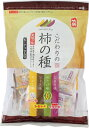【訳あり】 賞味期限:2019年5月12日 竹新製菓 こだわりの柿の種 (160g)