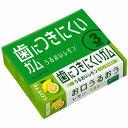 【訳あり】 ロッテ フリーゾーンガム レモン (9枚×3本入) 歯につきにくいガム