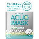 【訳あり】 ロッテ ACUO アクオ for マスク (23g) ガム