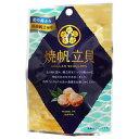 【訳あり】 賞味期限:2021年12月20日 一榮食品 焼帆立貝 (14g) つまみ 珍味