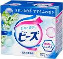 10/22〜10/25G会員以上ポイント5倍〜!![特価] 花王 ニュービーズ 大 (850g) 洗濯用洗剤 漂白剤入り
