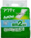 アクティ 尿とりパッド 昼用 2回分吸収 30枚入 大人用紙おむつ 介護用品 [02P03Dec16]