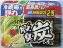 抗菌 強力脱臭炭 冷蔵庫用 大型(240g) 脱臭剤 冷蔵庫...