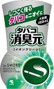 小林製薬 お部屋の消臭元 タバコ用 イオングリーン (400ml) 消臭剤 芳香剤