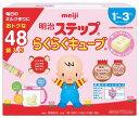 【※】 明治 ステップ らくらくキューブ (5個入 200ml分)×48袋 1歳から 粉ミルク 【A】