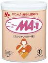 全品ポイント2倍〜♪森永 ニューMA−1 大缶 (800g) 特殊ミルク ミルクアレルギー用