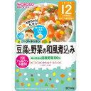 [A] 和光堂 グーグーキッチン 豆腐と野菜の和風煮込み 12ヵ月〜(80g) 離乳食