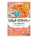 [A] 和光堂 グーグーキッチン つみれのチーズトマトシチュー 12ヵ月~(80g) 離乳食