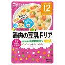 [A] 和光堂 グーグーキッチン 鶏肉の豆乳ドリア 12ヵ月〜(80g) 離乳食