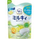 牛乳石鹸 ミルキィボディソープ シトラスソープの香り 詰替用(400mL)