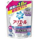 【超特大】 アリエールイオンパワージェル サイエンスプラス ウィルス除去 超特大サイズ つめかえ用 (1.27kg) 衣類用洗剤 液体 [02P03Dec16]