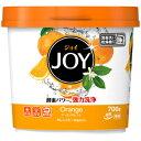 【scb※】ハイウォッシュ ジョイ オレンジピール成分入り ...