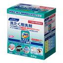 【T】 花王 アタック 業務用 粉末洗剤 (2.5kg) 洗たく用洗剤 プロ向け専用処方 飲食店・宿泊・病院施設のお洗たくに♪
