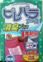 【訳あり 特価】ピレパラ アース 1年用 消臭プラス 引き出し用(48包) 1年防虫 衣類用防虫剤