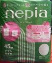 【訳あり】ネピアコンパクト 1.5倍巻き トイレットペーパー8R 長さ長持ち45m ダブル