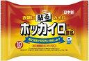 興和 ホッカイロ ミニ 貼る (10個入)...